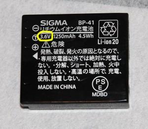 MG_6806